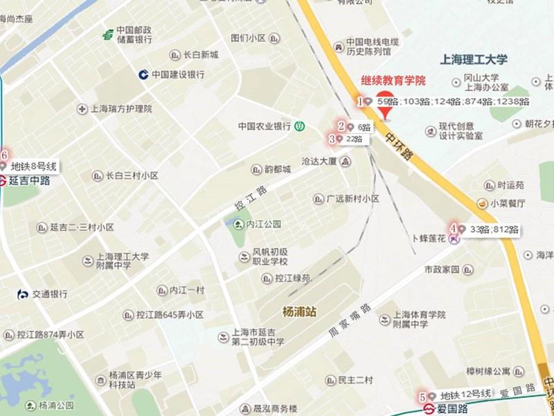 上海理工大学2021年高等学历继续教育招生简章